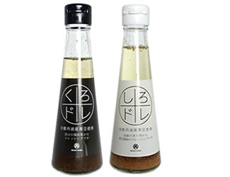 Kyoto Tamba Black dressing and White Dressing